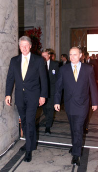 President Clinton and Russian Prime Minister Vladimir Putin at City Hall.
